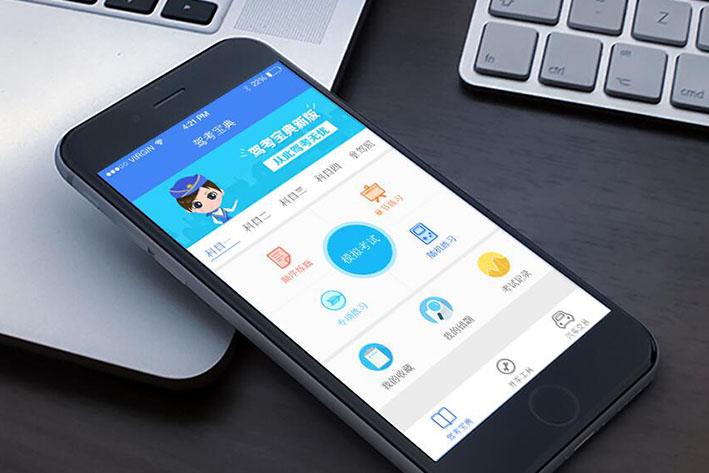手机软件制作专家分享了新闻资讯APP定制解决方案