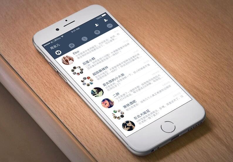 广州APP开发公司分析匿名社交软件无秘为什么会火