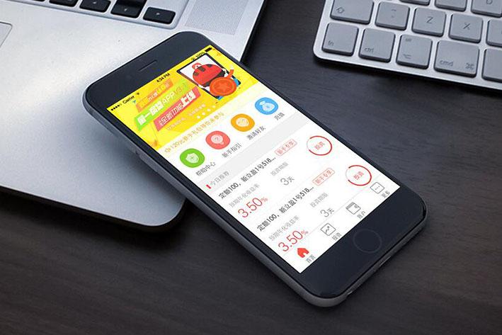 广州金融APP设计公司为什么看好互联网金融?