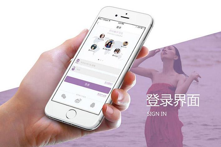 广州APP开发公司CTO之旅游APP软件开发历程分享篇