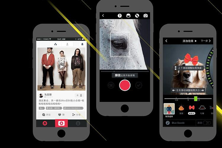 短视频APP开发随着梨视频的上线又迎来了新风口