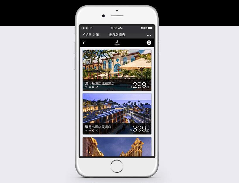 民宿预订APP软件Airbnb在哪些消费场景具有优势
