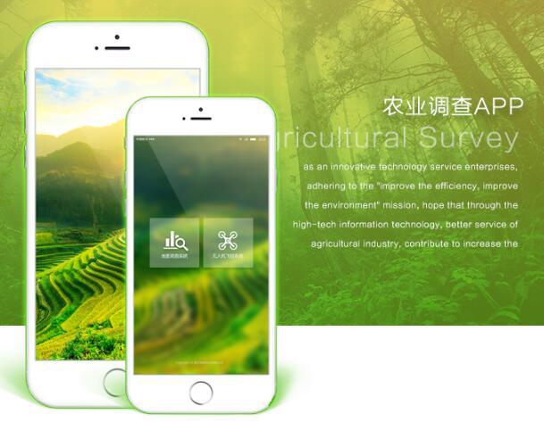 农产品进存销系统软件开发