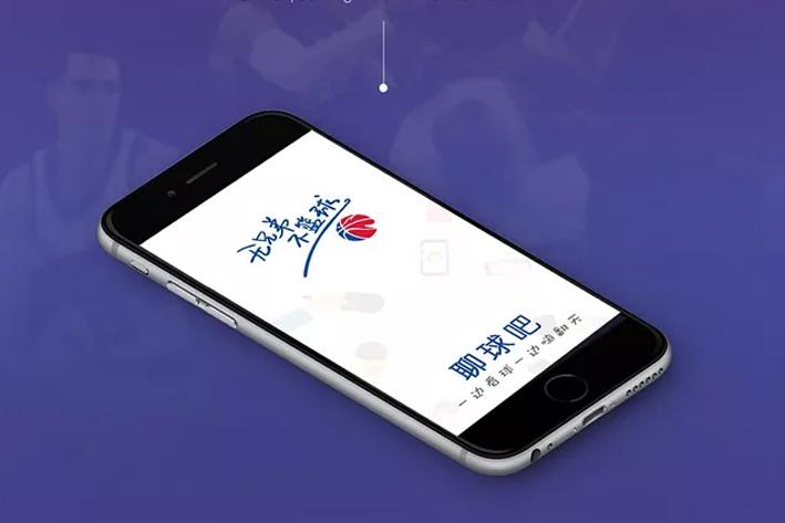 从恒大比赛看待广州体育直播APP创业的契机