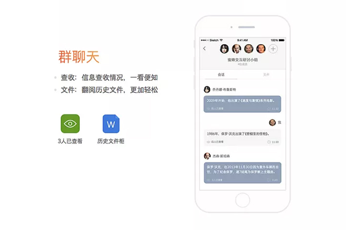 广州APP开发公司:企业为什么要开发APP?