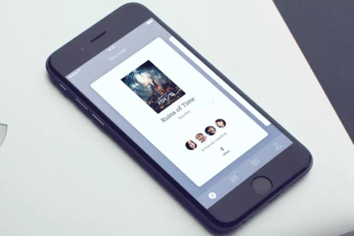 广州APP开发公司:电子书APP有哪些
