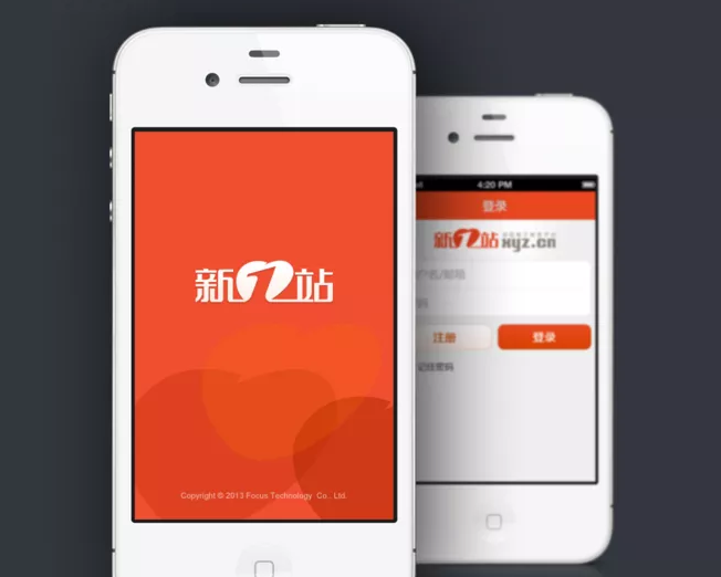 广州APP开发公司:互联网的智能养殖时代