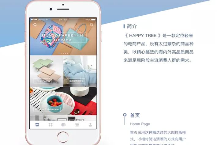 广州APP开发公司:电商直播目前的发展趋势如何?