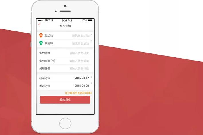 广州APP开发公司:智能门锁APP有什么价值存在?