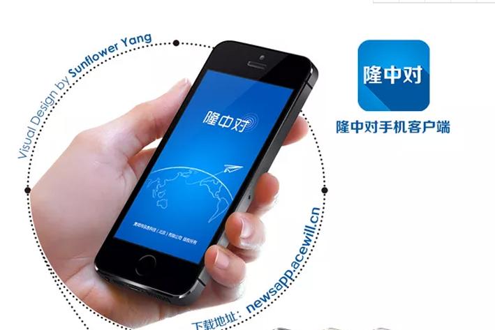 广州软件开发公司:食材配送APP有什么应用功能?