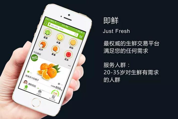 开发一个类似于生鲜的新零售电商App