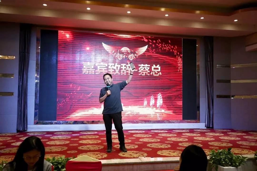 恭贺广州紫鲸互联2018年年会暨2017年总结会议圆满礼成
