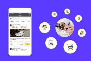 新零售电商App开发好处