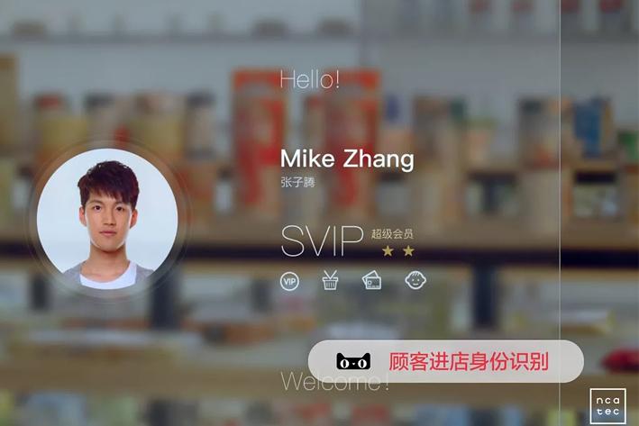 新零售生鲜电商App开发针对用户需求