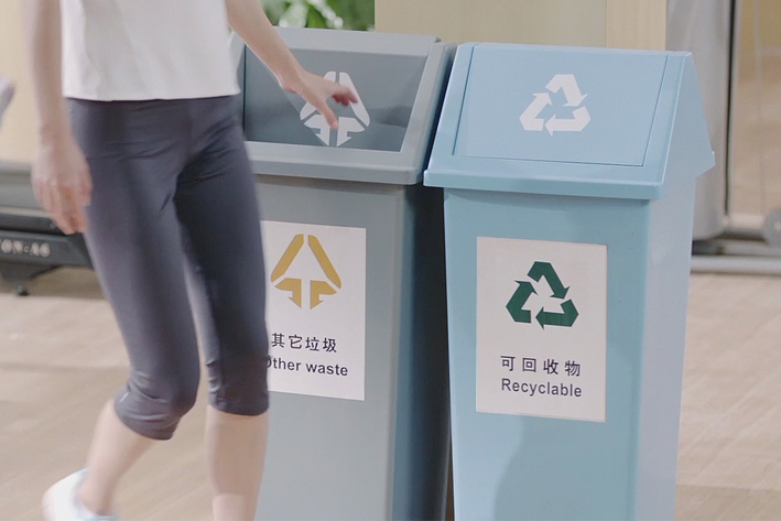 垃圾分类App开发,促进垃圾的良好管理
