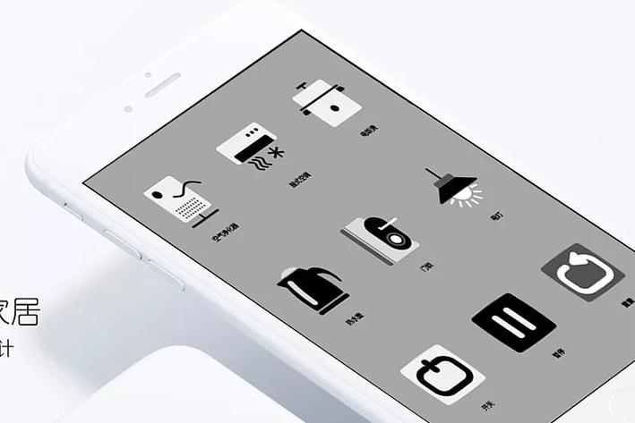 智能家居App开发功能