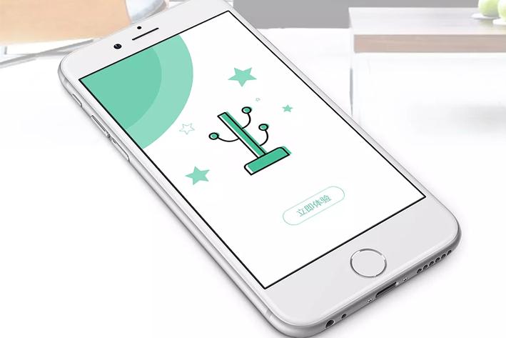 智能家居App开发如何贴近用户