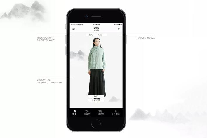 服装租赁App开发,促进衣服共享经济