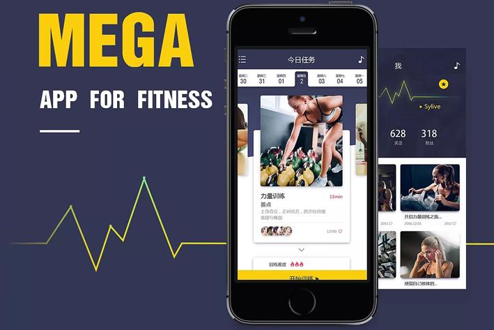 运动健身App开发浅析