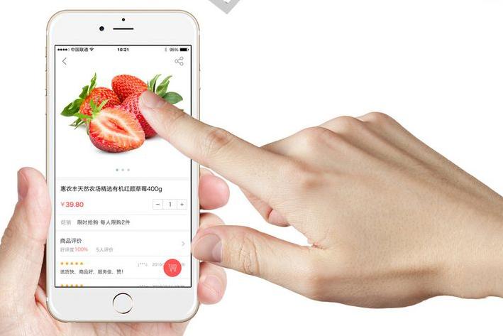 新零售生鲜电商App开发有哪些突破点
