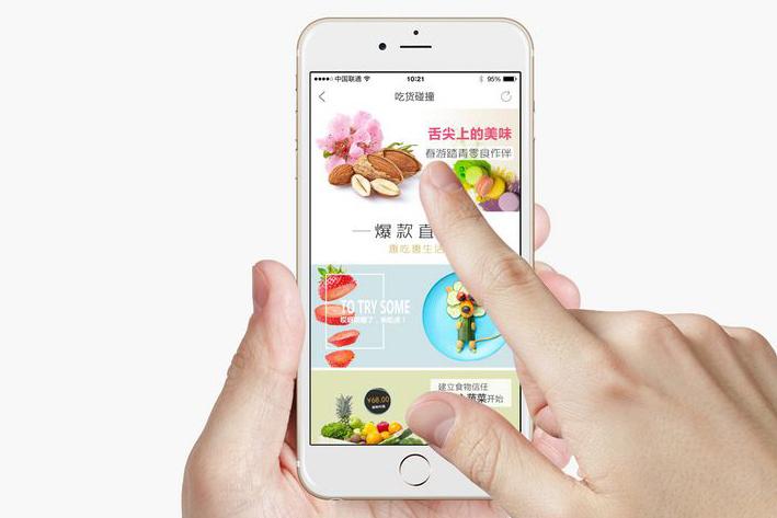 生鲜电商App的开发为什么要进入新零售领域