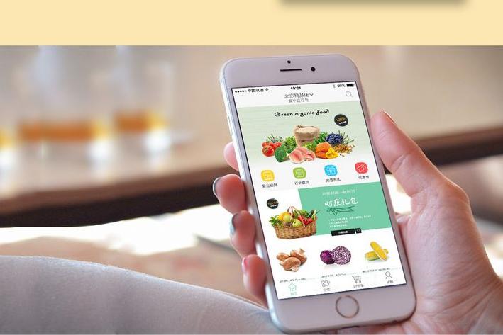 社区新零售App开发应用