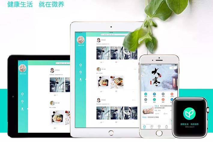 个人健康App开发如何吸引用户
