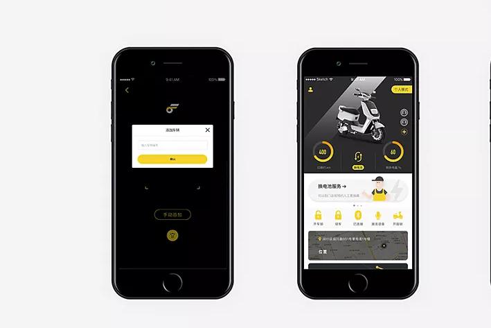 共享电动车App开发如何实现规范管理