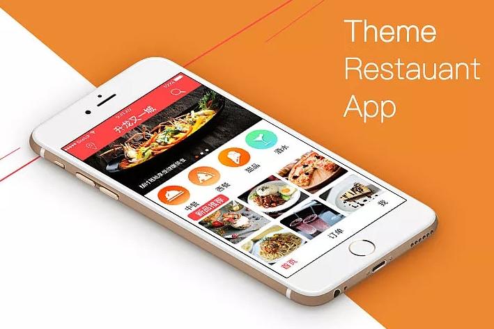 共享餐厅App开发