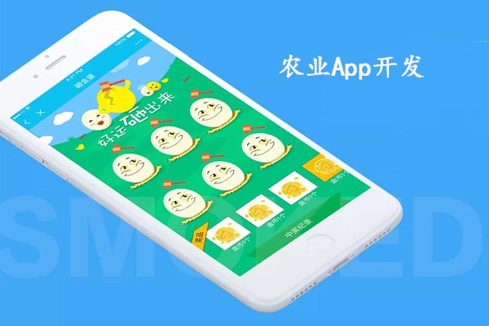 农业商城App开发促进农村电商发展