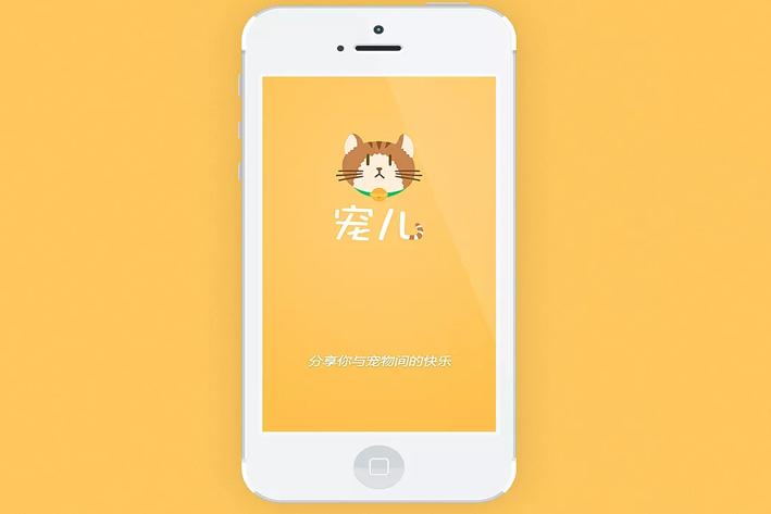 宠物社交App开发促进宠物社交流