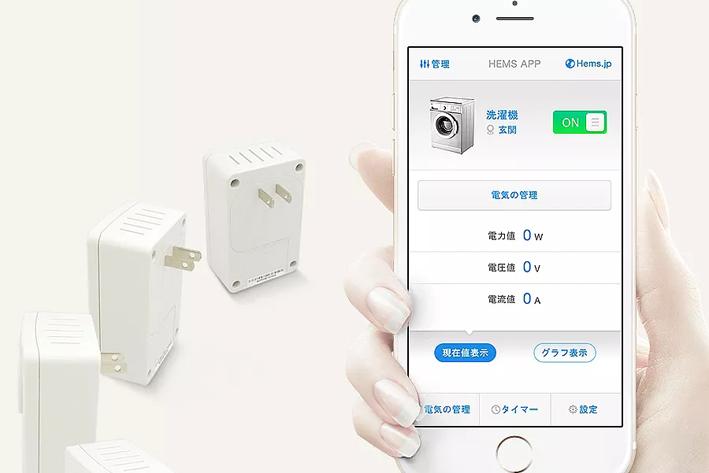 智能家居系统App开发