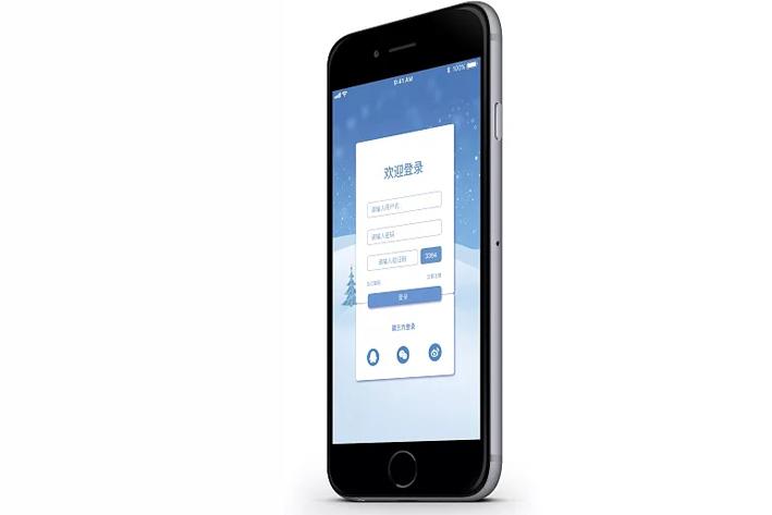 物流货运App开发解决哪些困难