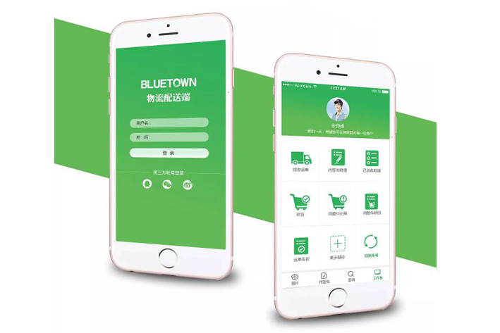 物流App开发对企业的好处