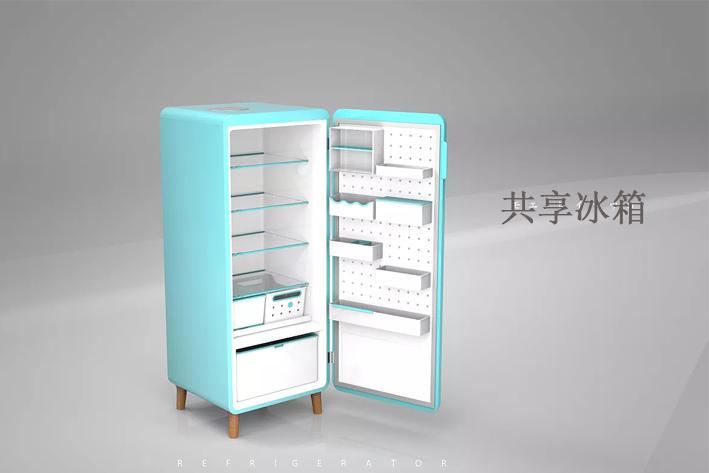 共享冰箱App开发给夏日带来冰凉感觉