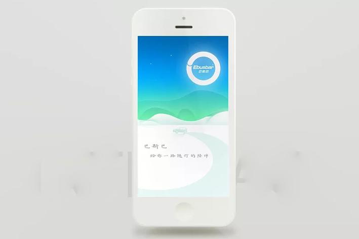 共享汽车App开发如何入局