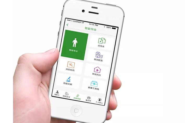 智能针灸App开发让针灸变得更简单