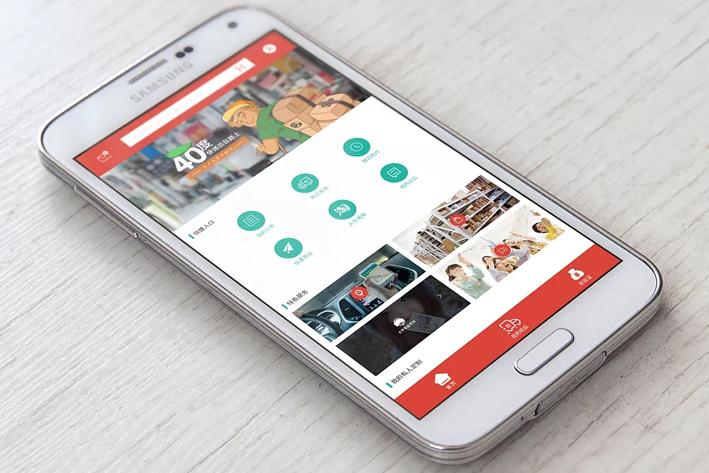 物流App开发如何满足用户需求
