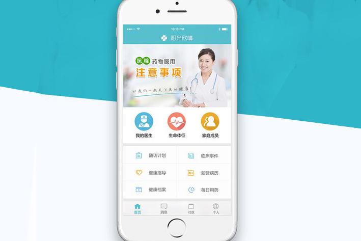 AI皮肤检测App开发如何识别的你的皮肤问题