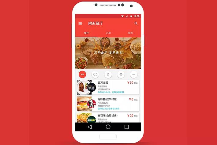 微信小程序点餐系统开发对商家的好处