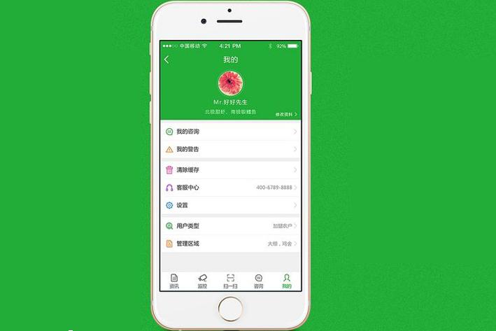 农业电商App开发对农业发展有什么好处