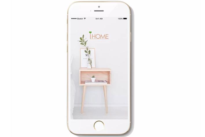 智能音箱App开发连接智能家居时代