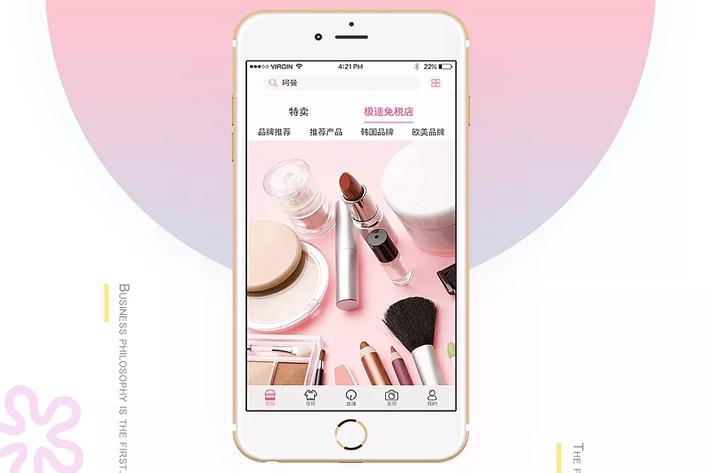 上门美妆App开发提供方便的美妆服务