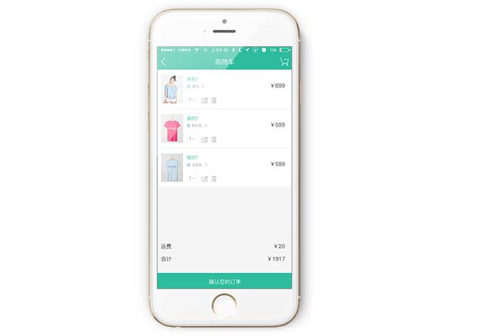 共享衣厨App开发解决方案