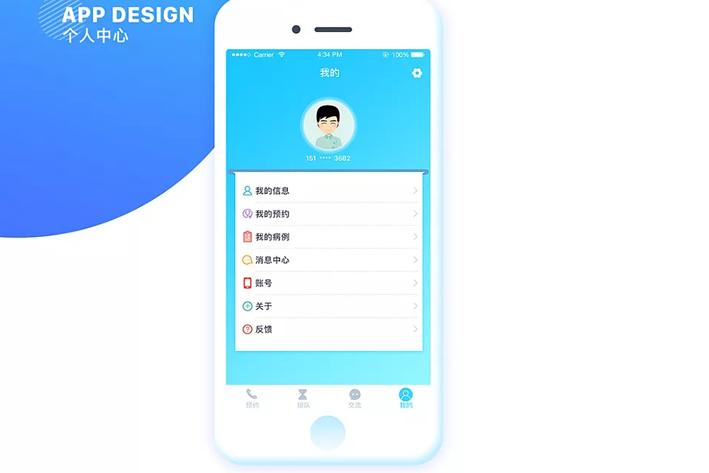 医药商城App开发满足用户的需求