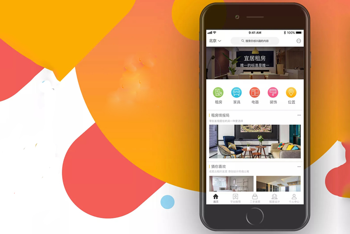 民宿App开发传统的酒店住宿的习惯