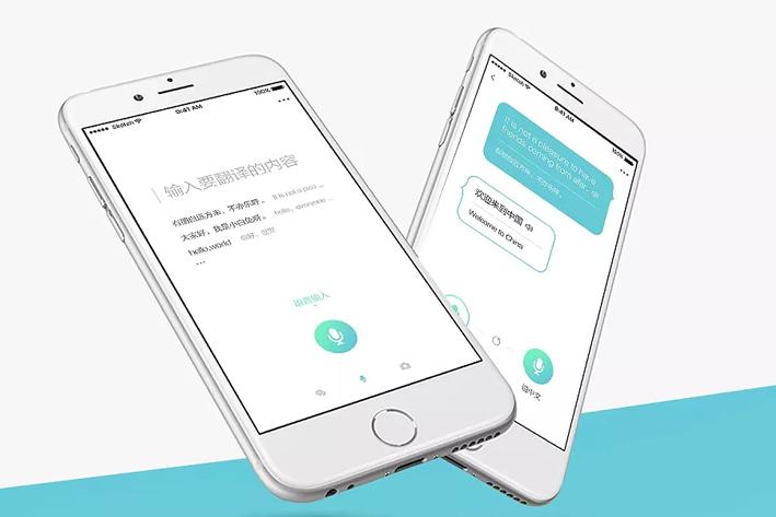 Ai翻译App开发提高翻译效率