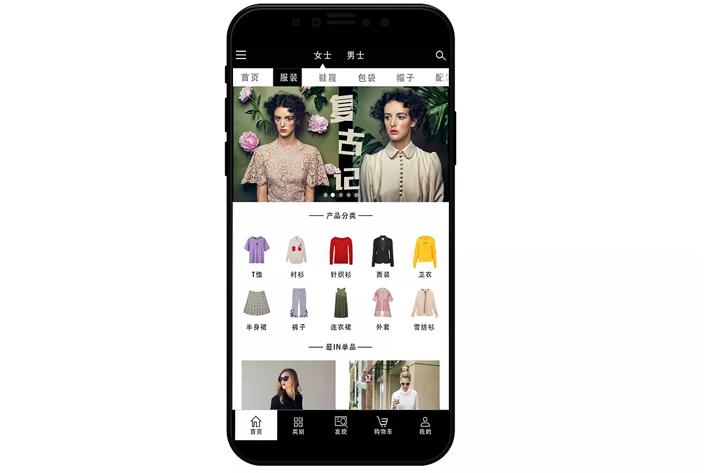 分期购物App开发让购物变得更加单