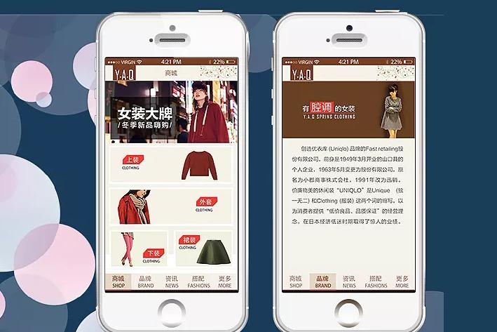 服装电商App开发建立精准营销