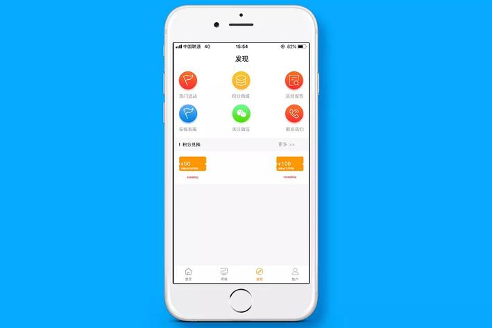 共享储物柜App开发使用价值
